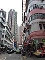 HK 新埔崗 San Po Kong 衍慶街 Yin Hin Street May 2019 SSG 02.jpg