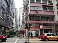 HK 灣仔 Wan Chai 皇后大道東 Queen's Road East March 2020 SS2 06.jpg