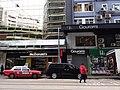HK 灣仔 Wan Chai 莊士敦道 Johnston Road 華懋莊士頓廣場 ChinaChem Johnston Plaza shop McDonald's n Gourami clothing Dec 2018 SSG.jpg