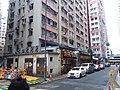 HK 石塘咀 Shek Tong Tsui 屈地街 Whitty Street August 2018 SSG 02.jpg
