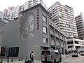 HK 荃灣 Tsuen Wan 白田壩街 45 Pak Tin Par Street 南豐紗廠 The Mills mall December 2018 SSG 01.jpg