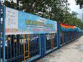 HK 2011HKG TheHongKongJockeyClubFutsalCompetition Banner.JPG