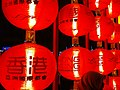 HK CWB 銅鑼灣 維多利亞公園 Victoria Park 紅燈籠 red lanterns night Sept-2013 Asia's World City 01.JPG