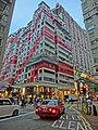 HK Causeway Bay 百德新街 Paterson Street view Kingston Building Mar-2013.JPG
