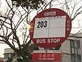 HK Kln Tong 達之路 Tat Chee Avenue Evening Fa Hui Park KMBus 203 stop sign Jan-2009.JPG