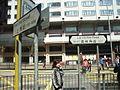 HK LCK Lai Chi Kok Road n Shanghai Street.JPG