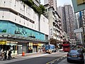HK SSP 長沙灣 Cheung Sha Wan 青山道 Castle Peak Road September 2020 SS2 037.jpg