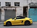 HK SW 上環 Sheung Wan 新街 New Street yellow Porsche car parking February 2020 SS2 03.jpg
