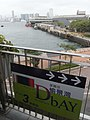 HK Sheung Wan 中環渡輪碼頭 Ferry Pier 01 with 愉景灣 Discovery Bay directory sign April-2011.JPG