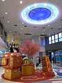 HK Siu Sai Wan evening 藍灣廣場 Island Resort mall lobby hall interior Ceiling pre-new year.jpg