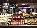 HK TST 尖沙咀 Tsim Sha Tsui K11 MUSEA basement mall shop Market Place by Jasons goods fruits May 2020 SSG 01.jpg