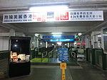 HK TST Star Ferry Piers sign 4-26 Free Ride night Apr-2013.JPG