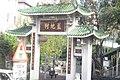 HK Tuen Mun District Bus 68A tour view 青山公路 Castle Peak Road Nov-2017 IX1 08 Lam Tei Tsuen gate sign.jpg