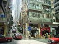 HK WC 機利臣街 South view St Francis s Street.jpg