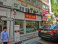 HK Wan Chai Queen's Road East 船街 Ship Street shop Hung Art Gallery June-2013.JPG
