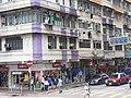 HK bus 115 tour view 九龍城區 Kowloon City District 土瓜灣道 To Kwa Wan Road buildings June 2020 SS2 08.jpg