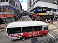 HK tram 148 view Sai Ying Pun Des Voeux Road West Whitty Street October 2020 SS2.jpg