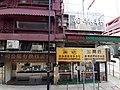 HK tram 1 tour view SW 上環 Sheung Wan 急庇利街 Cleverly Street 長達大廈 Champion Building shops August 2020 SS2 06.jpg