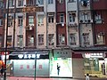 HK tram tour view Quarry Bay 英皇道 King's Road evening April 2020 SSG 10.jpg