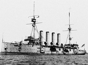 Tennessee-class cruiser - HMS Cressy