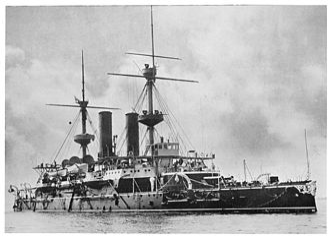 HMS Hood (1891) - Image: HMS Hood (Royal Sovereign class battleship of 1890s)