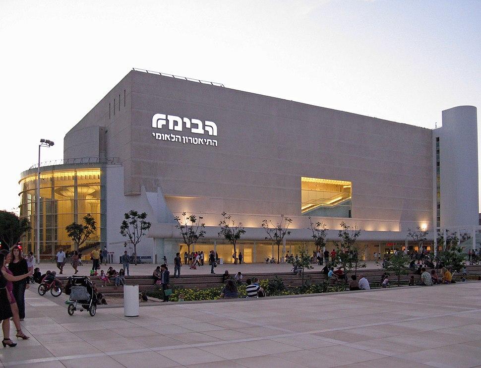 Habima Theatre building-Tel Aviv-3