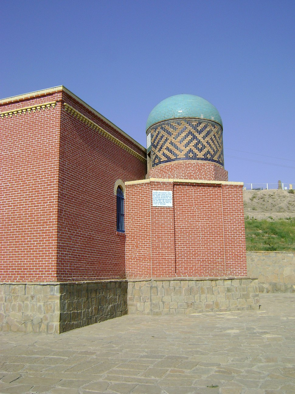 Haji Rufai Bey mosque - 18th century