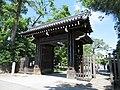 Hamaguri-Gomon 002.jpg
