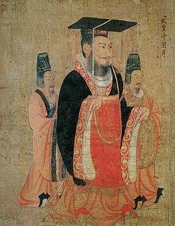Han Guangwu Di