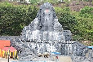Har Har Ganga image