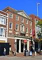 Harvard Coop - Cambridge, Massachusetts - DSC06509.jpg