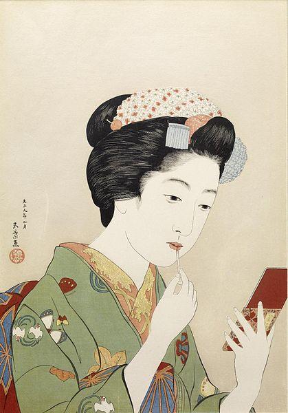 hashiguchi goyo - image 4