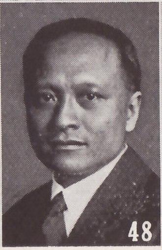 Nankai Institute Of Economics - He Lian, the first director of NKIE