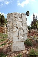 Hebrew Letters in a Sculpture (8079227577).jpg