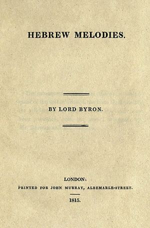 Hebrew Melodies - First edition title page