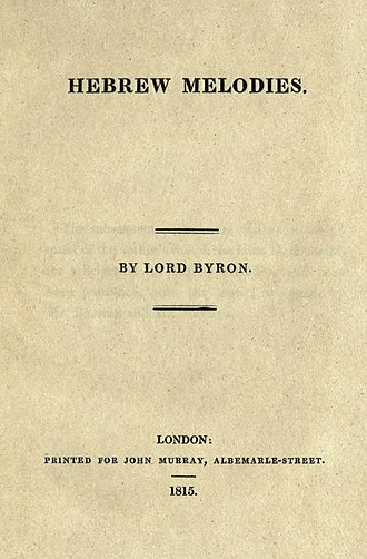 Hebrew Melodies - Title page of the first edition of the poems (May 1815)
