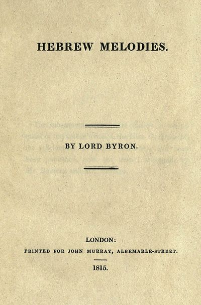 the destruction of sennacherib by lord byron george