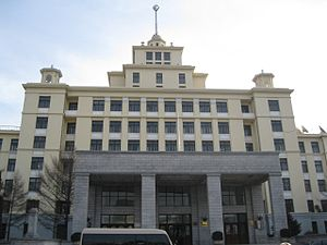 Heilongjiang University - Administrative building of Heilongjiang University