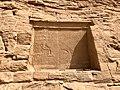 Hieroglyphic Carvings, Temple of Hathor and Nefertari, Abu Simbel, AG, EGY (48016651408).jpg