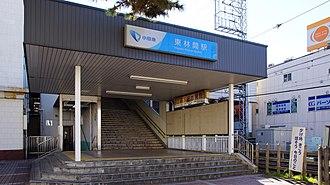 Higashi-Rinkan Station - The east entrance in December 2016