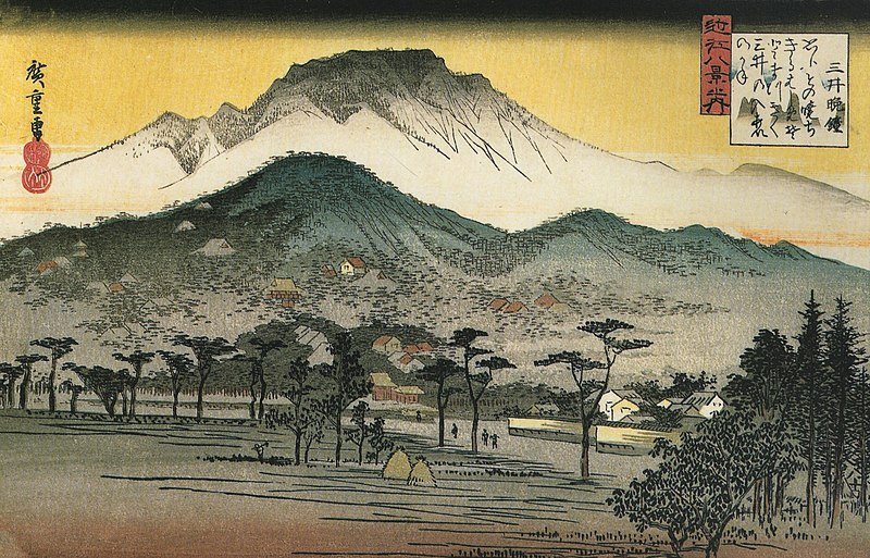 File:Hiroshige Evening view of a temple in the hills.jpg
