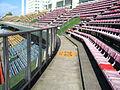 Hiroshima Municipal Baseball Stadium 2nd seat01.JPG