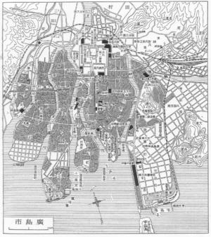 Hiroshima map circa 1930.PNG
