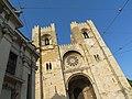 Historical Lisbon, Global City 24 (28674727117).jpg