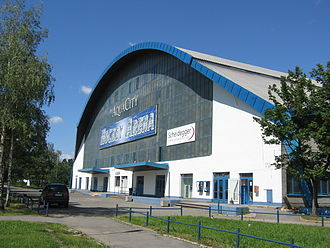 Poprad - Arena of the ice hockey club HK Aquacity ŠKP Poprad