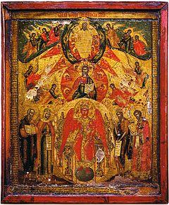 Святая Мудрость (Невьянск, 18 век)