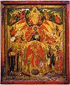 Holy Wisdom (Nevyansk, 18 c., priv. coll).jpg