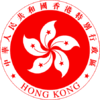 Hong Kong coa.png