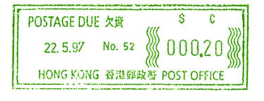 Hong Kong stamp type PD5.jpg