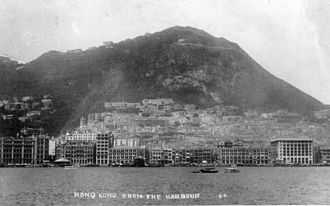 Central, Hong Kong - Central waterfront in the 1920s.
